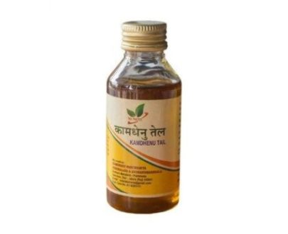 Kamadenu Tail – Pain Relief Oil
