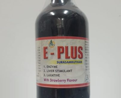 Surasamrutham Tonic (E-Plus) 500 ml